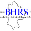 Introducing Bedfordshire Historical Record Society